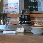 キッチントマト - コーヒー(セルフサービス)
