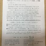 高級「生」食パン専門店 乃が美 上本町総本店 -