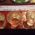 居酒屋 一ノ蔵 -