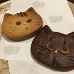 押上猫庫 - クッキー