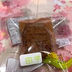 67937018 - シーサー饅頭