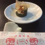 しーさ - 付き出し  島ラッョウ巻き寿司?