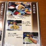 日本料理 黒潮 - 黒潮御膳