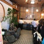 日本料理 黒潮 - お一人様でも気楽に召し上がれるカウンター席は10席あります