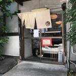 日本料理 黒潮 - お店入口