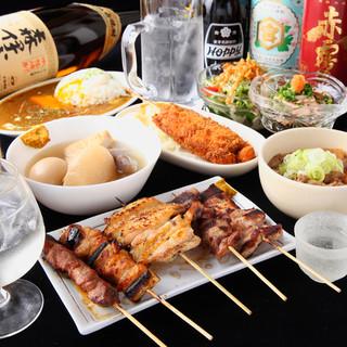 【個室限定】3時間飲み放題付きプランは4,000円!