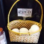 ラーメン 戸みら伊 - ゆで卵サービス