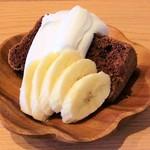 Hoppe - チョコバナナ ¥430(税込)