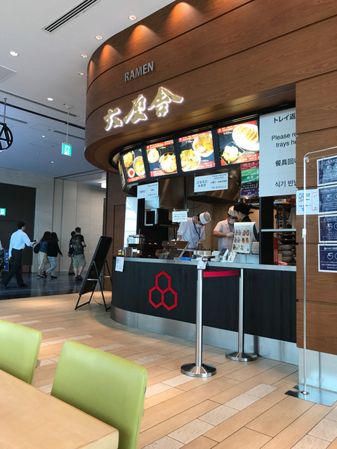 六厘舎 羽田空港店