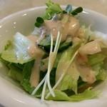 ひまつぶし - ひまつぶし ナポリタンセットのサラダ