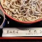 大橋家 - 栗山そば(細打ちで注文)