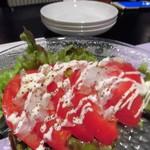 魚棚ふみ文 - トマトのサラダ