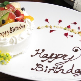誕生日プレートご準備致します。