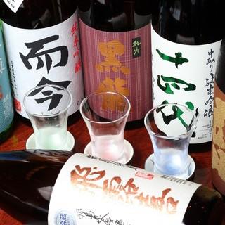 こだわりの日本酒多数ご用意!