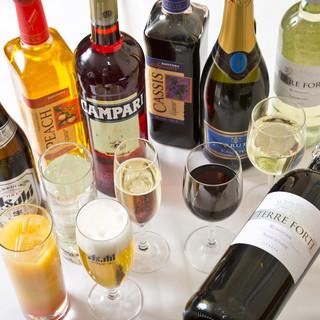 スパークリングワインもOK!!120分飲み放題プラン