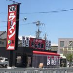 横浜家系ラーメン 町田商店  - 店の外観