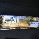 本にごろ鮒専門 飯魚 - 鮒寿司 熟成品