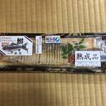 本にごろ鮒専門 飯魚 - 料理写真:鮒寿司 雌 熟成品