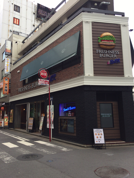 フレッシュネスバーガー&BAR 横浜西口店