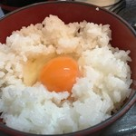 67961094 - 名古屋コーチンの卵かけごはん