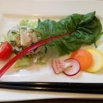 ほっこり かふぇ - 本日のサラダ