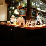 ワイン食堂 ビストロQ -