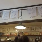 佰食屋 -