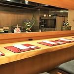 日本料理 おおつかようすけ - カウンター席6席