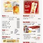 イルマーレ - ドリンク写真:ハイボール ビール サワー グラスワイン ソフトドリンクもご用意しております。