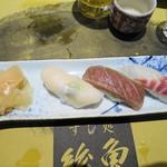 すし処 絲魚 - 握り寿司