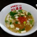 麺屋 導楽 - つけ汁アップ(2017.5)