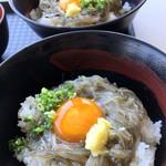 田子の浦港 漁協食堂 - ダブル富士(~~;