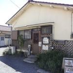 泰山木 - どう見ても普通の家