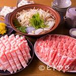 北海しゃぶしゃぶ - 『ラム肉&三元豚のしゃぶしゃぶ 120分食べ飲み放題コース』