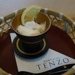 TENZO -