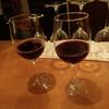ワインバル CUVEE - ドリンク写真:赤ワイン