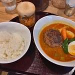 スープカレー 米KURA - 「自家製!粗挽きハンバーグカレー」1,200円