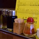 スヰートポーヅ - テーブル