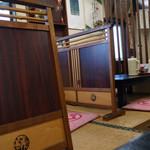 中華料理 海道 - 店内の様子