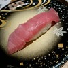 ありそ鮨し - 料理写真:天然本まぐろ中トロ:480円