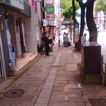 麺屋 導楽 - 浜の町側の県庁坂にお店はあります(2017.5)