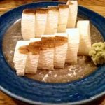 原始焼・二代目・魚々子 - 長芋の原始焼