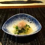 六緑 - 先付 水菜のお浸し