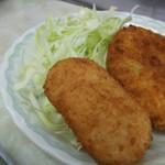 菊井かつ - C定食670円のクリームコロッケと野菜コロッケ