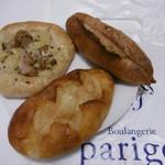 パリゴ - パン3種