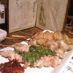 Charcoal Cuisine 克ッ 井の頭 - 串コース(ポンジリ・しそ巻き)