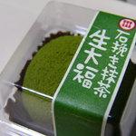 和菓子 なごし - 箱
