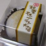 和菓子 なごし - 箱2