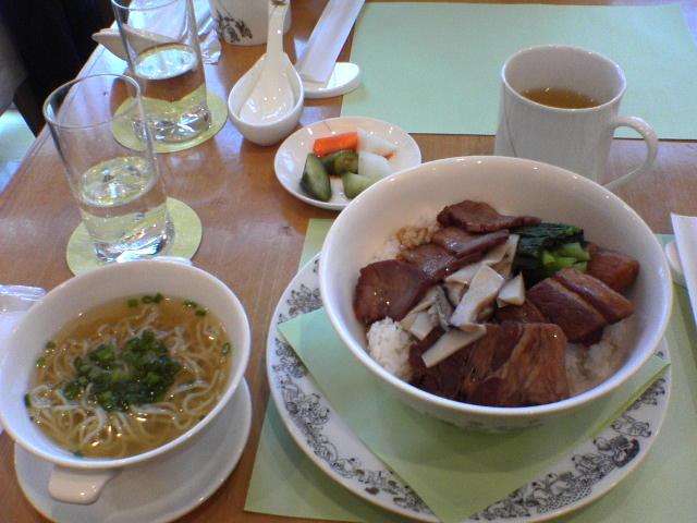茶語 新宿高島屋店