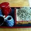 Namikifuji - 料理写真:s-namiki-2.jpg
